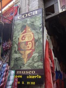 Η είσοδος στο Μουσείο της Κόκας