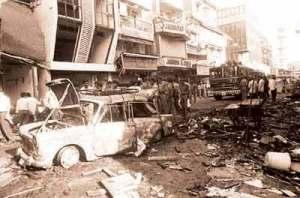 Βομβάη: Το κτίριο της υπηρεσίας διαβατηρίων μετά τις επιθέσεις του 1993