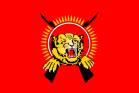 Το λάβαρο των Τίγρεων Ταμίλ