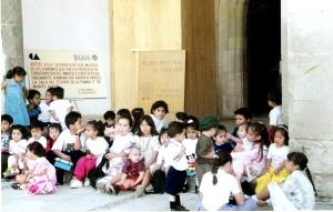 Μαθητές στην Οαχάκα
