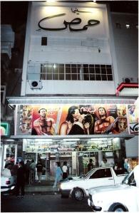 Εξάγουμε ινδικό σινεμά και στον αραβικό κόσμο