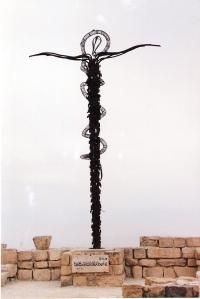 Η λεγόμενη ράβδος του Μωυσή στο Όρος Nebo