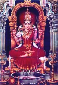Lalita Tripurasundari