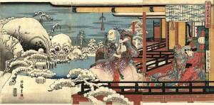 Taira no Kiyomori kaii o miru zue