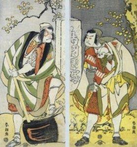 Οι ηθοποιοί Ichikawa Ebizo σε ρόλο μοναχού και Sakata Hangoro III στον ρόλο του Chinzei Hachiro no Tametomo, σε πόζα ''μήε''. Δίπτυχο πορτραίτο από τον Katsushika Hokusai (1791).