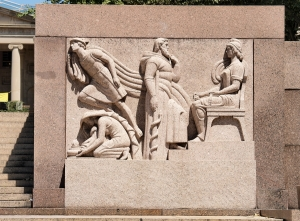 "Maia, Aesculapius, Hermes & Vesta In John Gregory's 1941 ""Urban Life"" Granite Bas Relief At The Municipal Center (Washington, DC)"
