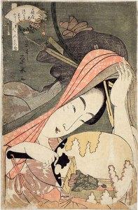 """Ichirakutei Eisui: """"η Τsukasa της Ogiya (1796  -1798)"""