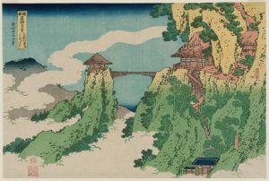 """""""Η κρεμαστή από τα σύννεφα γέφυρα στο όρος Gyôdô κοντά στην Ashikaga"""" (""""Ashikaga Gyôdôzan Kumo no kakehashi"""") από την σειρά """"Αξιοσημείωτες Όψεις Γεφυριών σε διάφορες επαρχίες"""" (""""Shokoku meikyô kiran"""") του Katsushika Kokusai."""