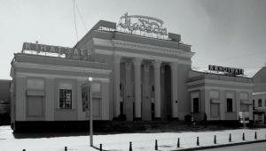 Κινοτεάτρ Πομπέντα. Μινσκ, Λευκορωσία.