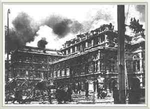 2 Μαρτίου 1945. Η Όπερα της Βιέννης στις φλόγες. Πηγή φωτογραφίας:  www.richardstrauss.at