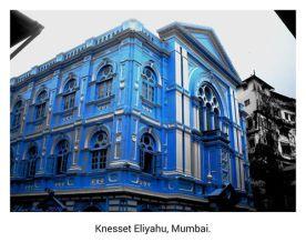 Η Μπλε Συναγωγή στην Βομβάη