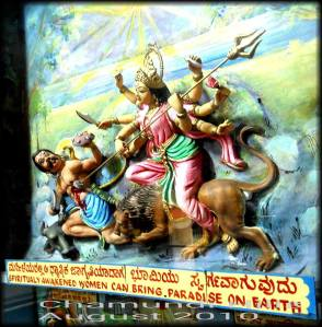 Η Μεγάλη Θεά Chamundeshwari σκοτώνει τον δαίμονα Mahishasura.