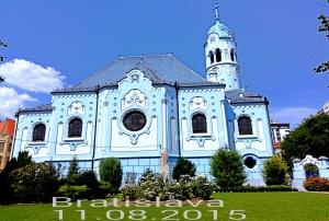 """Αγία Ελισάβετ (""""Μπλε Ναός"""").  Μπρατισλάβα."""