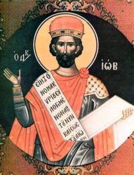 Αγιος Ιωβ