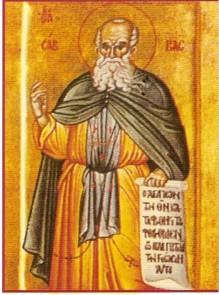 Ο Άγιος Σάββας ο Ηγιασμένος εορτάζει στις 5 Δεκεμβρίου 2