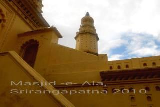 Masjid-e-Ala. Srirangapatna