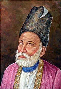 Mirza Gkalimp