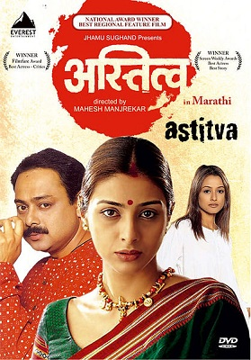 Astitva_Movie