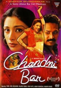 Chandni_Bar