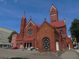 St. Simon and Helen`s Roman Catholic Church