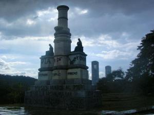 Άγαλμα Κολόμβου