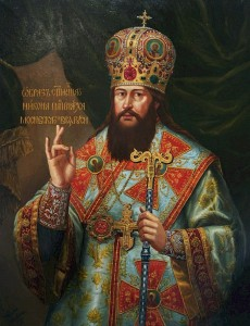 Πατριάρχης Νίκων